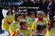 Αίγινα Καρναβάλι 2013 (12)